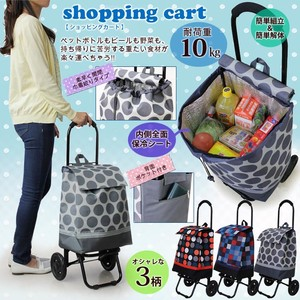 Cold Insulation Effect Shopping Shopping Chair Carry S/S Objects and Ornaments Ornament