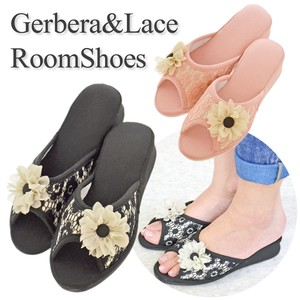 Gerbera Lace Sandal Pink Room Shoe Ladies