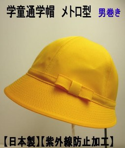 Hats & Cap size Going To School Uv Prevention Processing