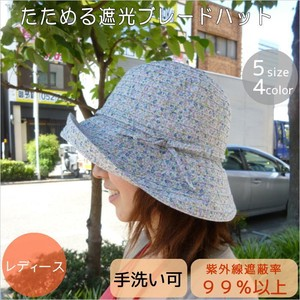 Compact Storage Hat Floret Pattern size Countermeasure