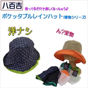 Rain Hat pear Unisex Kids
