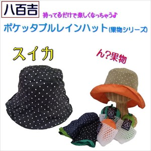 Rain Hat Watermelon Unisex Kids
