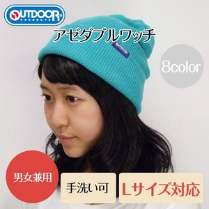 【OUTDOOR】アゼダブルワッチ<8color・男女兼用・キッズ・手洗い可>