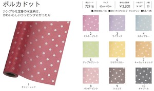 Dot Non-woven Cloth Polka Dot