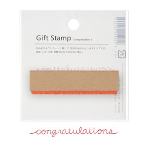 Gift Stamp