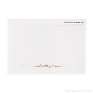 Embroidery Card you Gold