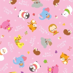 Wrapper Baby Animal Half Sheet Whole Sheet