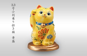 KUTANI Ware Size 2 Koban Ride Beckoning cat Ornament