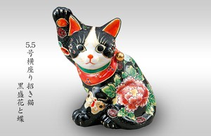 KUTANI Ware Size 5 Sitting sideways Beckoning cat Flower Ornament
