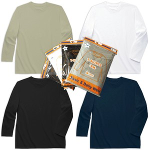 Package Plain Long Sleeve T-shirt