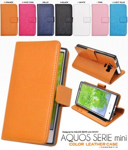 Smartphone Case Colorful 7 Colors Color Leather Case Pouch