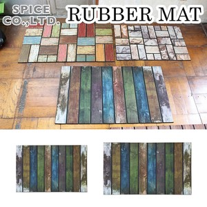 RUBBER MAT USEDWOOD TASTE