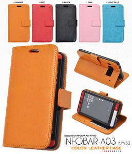 Smartphone Case Colorful 5 Colors Color Leather Case Pouch