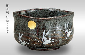 KUTANI Ware Powdered Tea Rabbit