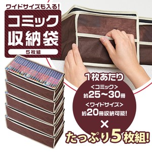 Spitefully Comic Storage Bag 5 Pcs