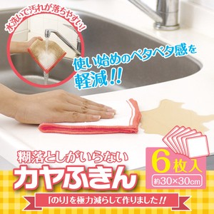 Paste Dropping Kitchen Towels 6 Pcs