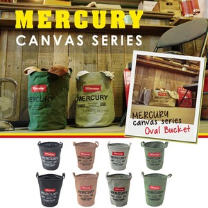 Mercury Canvas Bucket
