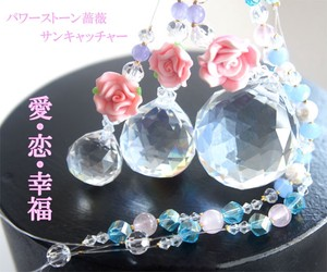 Happiness Power Stone Rose Natural stone Catcher