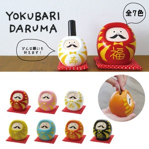 Greedy Daruma Piggy Bank