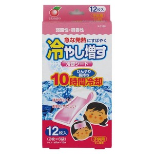 Hiyashimasu Cooling Patch 12 Pcs for Kids Aroma