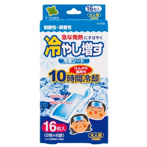 Hiyashimasu Cooling Patch 16 Pcs For adults Mint Aroma