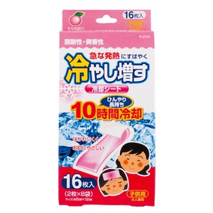 Hiyashimasu Cooling Patch 16 Pcs for Kids Aroma
