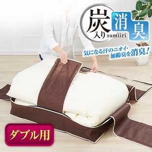 Deodorize Feather Duvet Storage Case