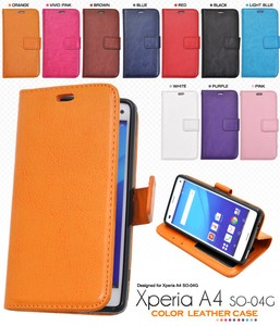 Smartphone Case Colorful 10 Colors Xperia A4 Color Leather Case Pouch