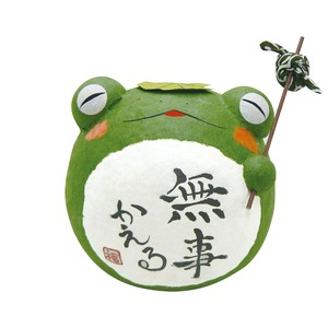 Chigiri Japanese Paper Plump Frog Ornament