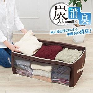 Deodorize Storage Case