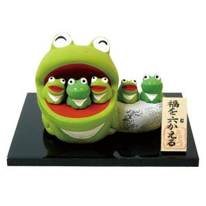 Frog with 6 happiness