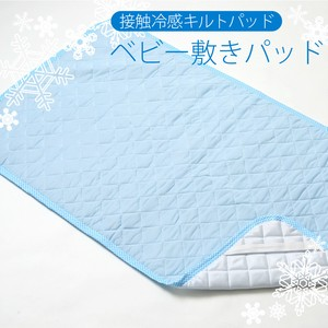 Baby Cool Mattress Pad Baby Fancy Goods