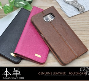Smartphone Case Genuine Leather Use Galaxy S6 SC Genuine Leather Leather Stand Case Pouch