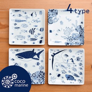 Square Plate cocomarine HASAMI Ware Porcelain