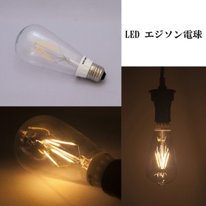 LED Light Bulb Edison Light Bulb