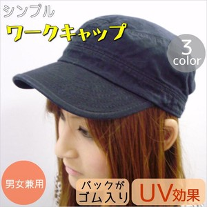 Military Cap Countermeasure Unisex