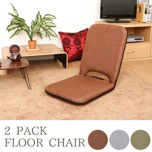 Legless Chair 4 Colors
