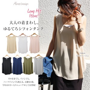 Sleeveless Ladies Tank Top Chiffon Top