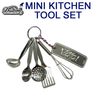 MINI KITCHEN TOOL SET