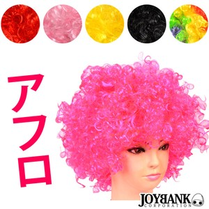Ply Colorful Afro Cosplay Wig