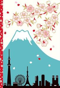 日本製 クリアフォトフォルダカード 富士山とサクラ 多目的 Christmas、X-mas Christmas、X-mas