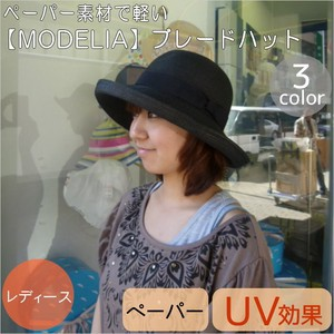 Paper Hat Countermeasure Sunburn Countermeasure Paper Natural