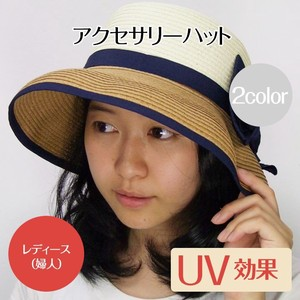 Accessory Hat Countermeasure Sunburn Countermeasure