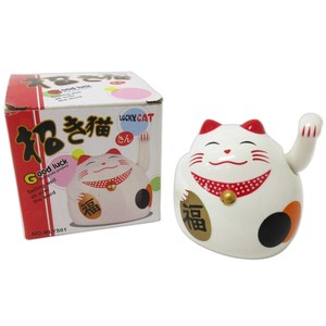 Japanese Style Beckoning cat White