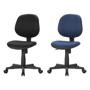 Office Chair 2 Colors