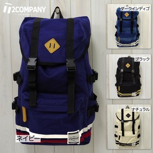 Series Cover Backpack