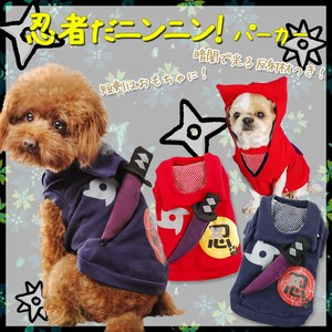A/W Dog Wear Ninja Ninni Hoody