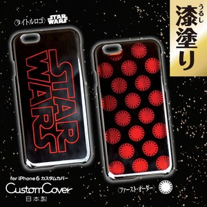 Custom Cover iPhone URUSHI Coating Star Wars