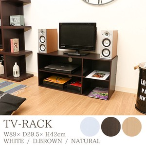 Rack 9cm White Dark Brown Natural