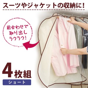 Clothing Cover 4 Pcs Storage set